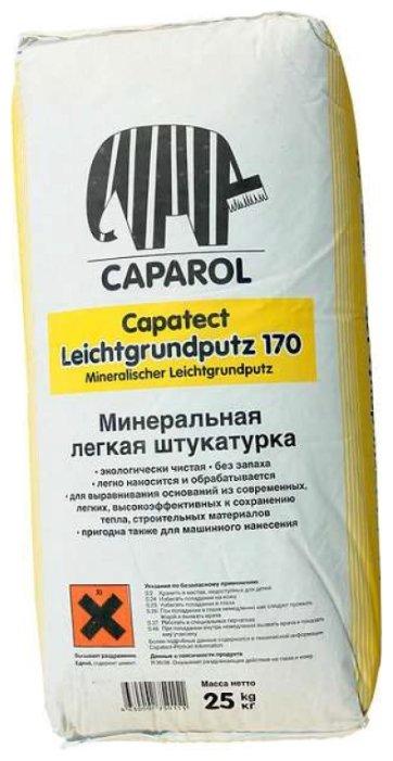 Штукатурка Caparol Capatect Leichgrundputz 170, 25 кг