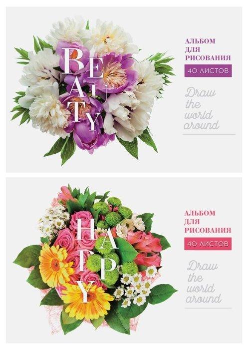 Альбом для рисования на скрепке ArtSpace Цветы. Модные букеты 29.7 х 21 см (A4), 100 г/м2, 40 л.