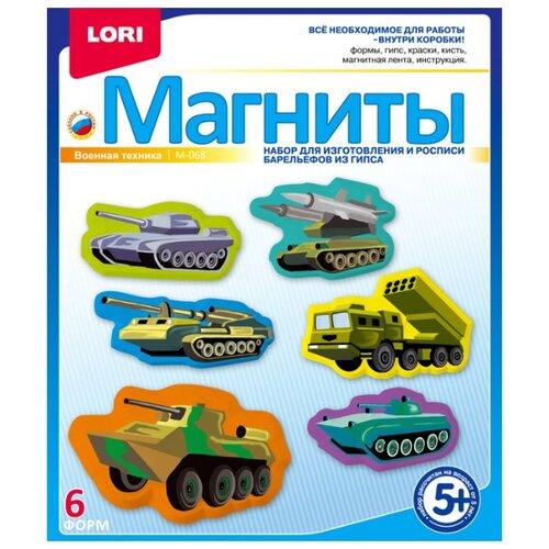 Купить LORI Магниты - Военная техника (М-068), Гипс
