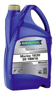 Моторное масло Ravenol Marine 1630 4 л
