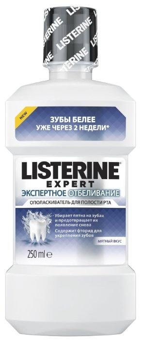 Ополаскиватель Listerine (Листерин) для полости рта Свежая мята 250 мл