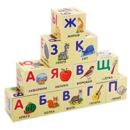 Кубики Играем вместе Азбука Жуковой 645035
