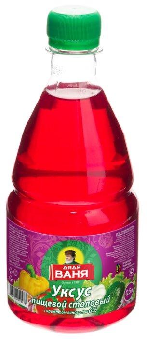 Уксус виноградный Дядя Ваня, 500г