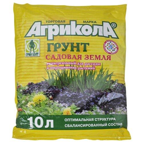 Грунт Агрикола Садовая земля универсальный 10 л.