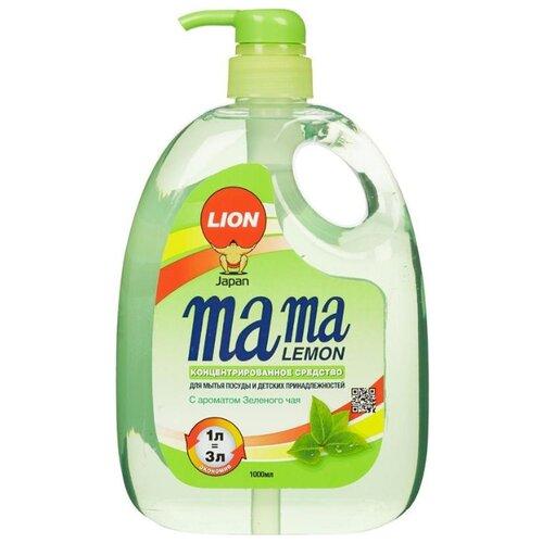 цена на Mama Lemon Жидкость для мытья посуды Green tea 1 л с дозатором