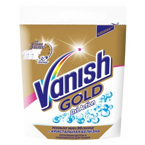 Vanish пятновыводитель и отбеливатель Gold Oxi Action для белого белья 250 г пакет