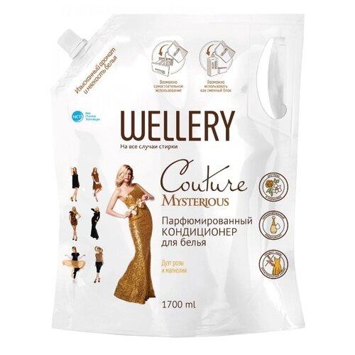 Wellery Кондиционер для белья Couture Mysterious Дуэт розы и магнолии, 1.7 л, пакет бытовая химия wellery кондиционер для белья аромат розы и магнолии 1000 мл