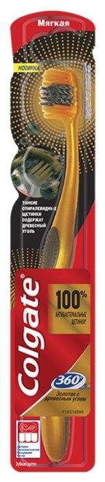 Зубная щетка Colgate 360 Золотая с древесным углем многофункциональная, мягкая, синий