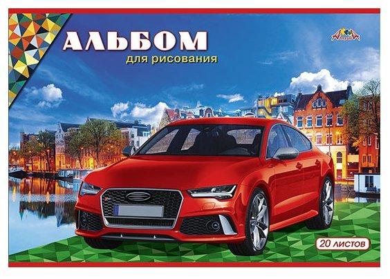 Набор альбомов для рисования Апплика Красный автомобиль 29.7 х 21 см (A4), 20 л.
