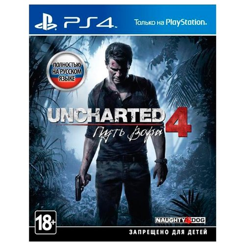 Купить Игра для PlayStation 4 Uncharted 4: Путь вора, Sony