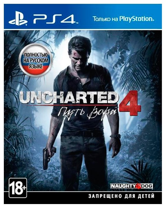 Игра Uncharted 4: A Thief s End (PS4, русская версия)