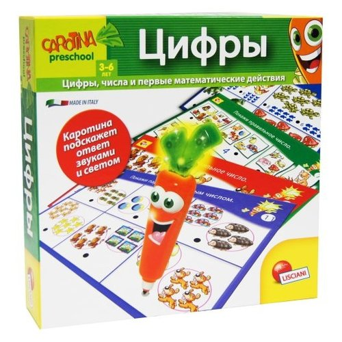 Фото - Настольная игра Lisciani Giochi Цифры R55104 настольная игра lisciani giochi логика 3 в 1 r55067