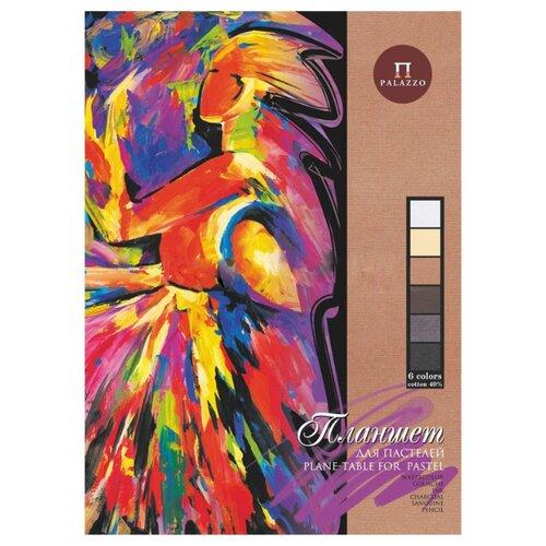 Купить Планшет для пастелей Лилия Холдинг Палаццо Сладкие грёзы 29.7 х 21 см (A4), 160 г/м², 18 л., Альбомы для рисования