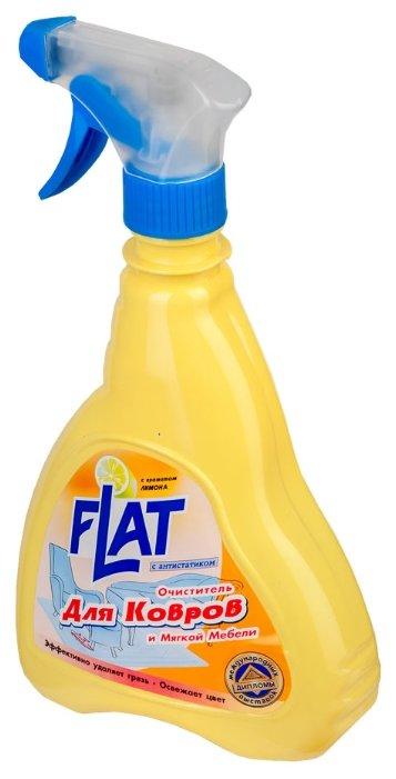 FLAT Очиститель для ковров и мягкой мебели Лимон