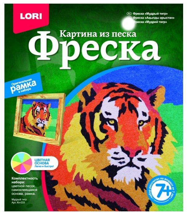 LORI Фреска из песка Мудрый тигр (Кп-033)