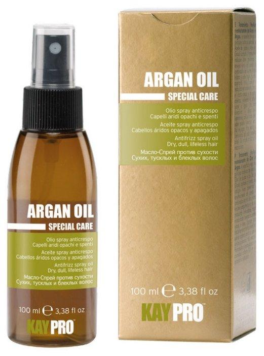 KayPro Argan Oil Масло спрей с аргановым