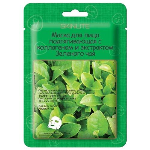Skinlite маска для лица подтягивающая с коллагеном и экстрактом зеленого чая, 23 мл пластыри для лица skinlite skinlite sk009lwboaw3