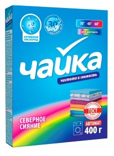 Стиральный порошок Чайка Северное сияние (автомат) — купить по выгодной цене на Яндекс.Маркете