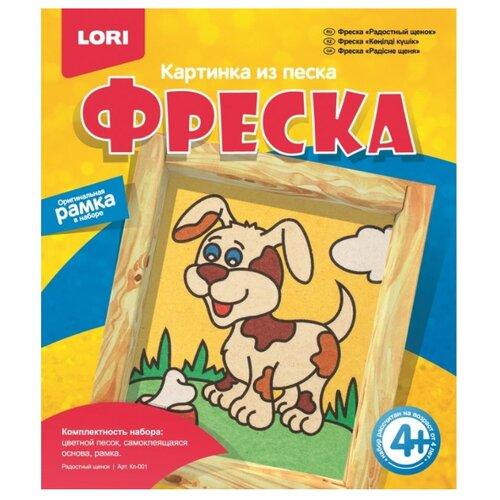 цена на LORI Фреска из песка Радостный щенок (Кп-001)