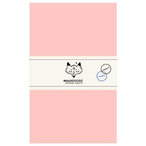 Купить Скетчбук MAXGOODZ Classic переплет на нитке 21 х 13 см, 120 г/м², 32 л. розовый, Альбомы для рисования