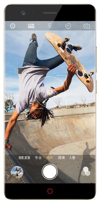Nubia Смартфон Nubia Z17 6/64GB
