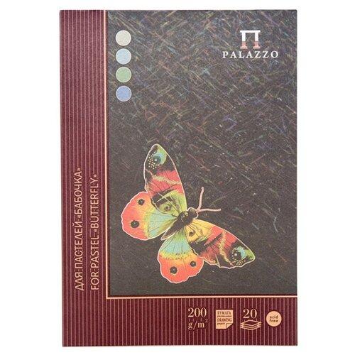 Купить Планшет для пастели Лилия Холдинг Бабочка 29.7 х 21 см (A4), 200 г/м², 20 л., Альбомы для рисования