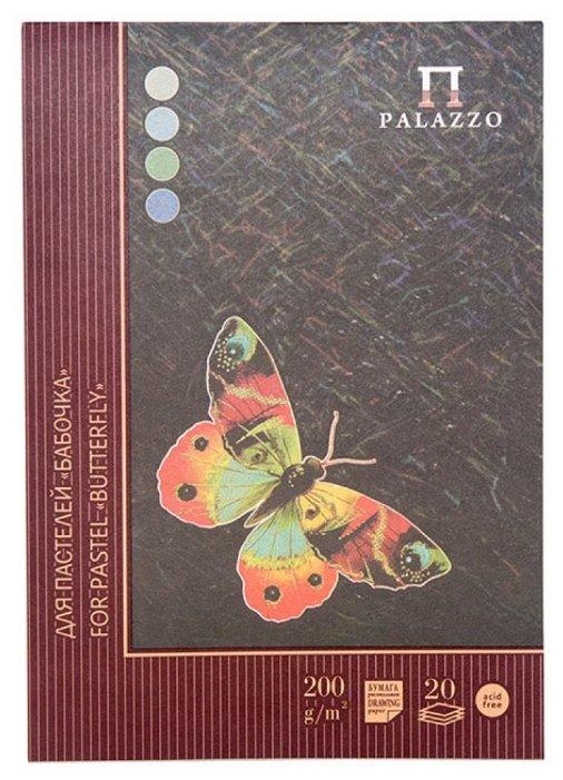 Планшет для пастели Лилия Холдинг Бабочка 29.7 х 21 см (A4), 200 г/м², 20 л.