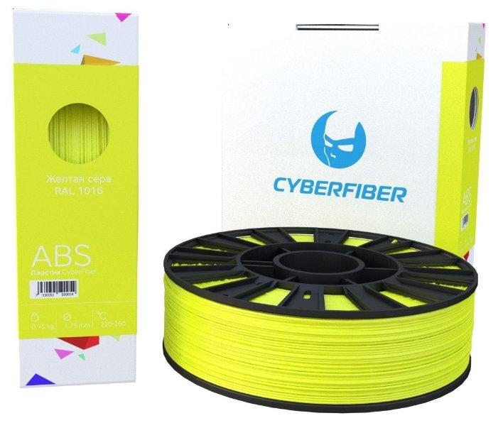 ABS пруток Cyberon 1.75 мм желтая сера