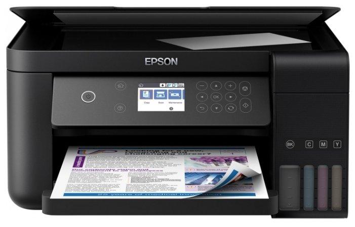 МФУ Epson L6160