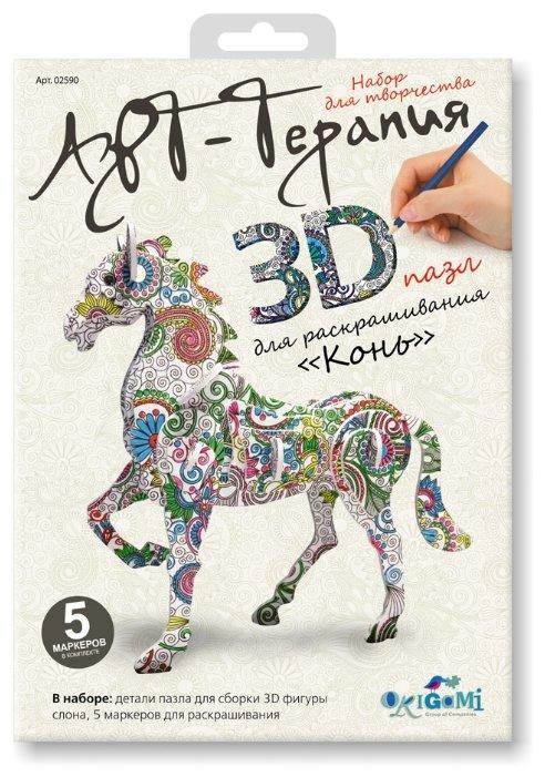 3D-пазл Origami Арт-терапия Конь (02591), 26 дет.