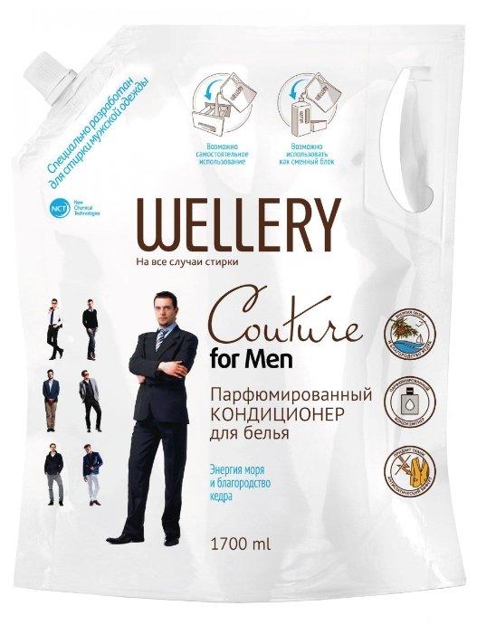 Купить Wellery Кондиционер для белья Couture for Men Энергия моря и благородство кедра, 1.7 л по низкой цене с доставкой из Яндекс.Маркета