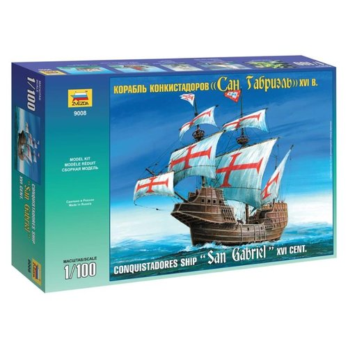 Сборная модель ZVEZDA Корабль конкистадоров Сан Габриэль XVI в. (9008) 1:100 сборная модель zvezda браво 2065 1 100