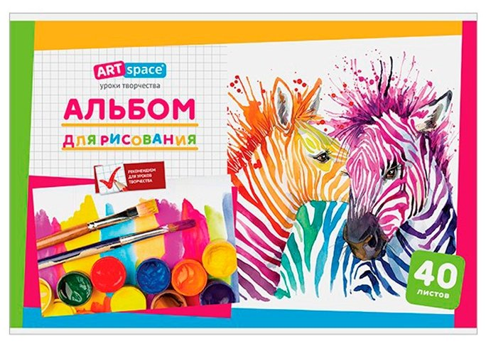 Альбом для рисования ArtSpace Уроки творчества 29.7 х 21 см (A4), 100 г/м², 40 л. в ассортименте
