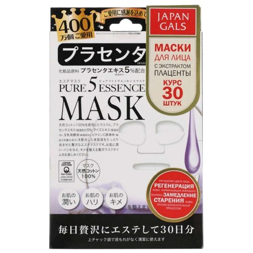 Japan Gals маска Pure 5 Essence с плацентой, 30 шт.Маски<br>