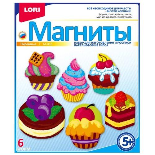 Купить LORI Магниты - Пирожные (М-063), Гипс