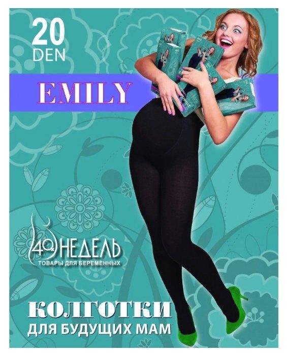Колготки 40 Недель Emily