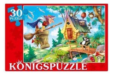 Пазл Рыжий кот Konigspuzzle Баба-яга (ПК30-9990), 30 дет.