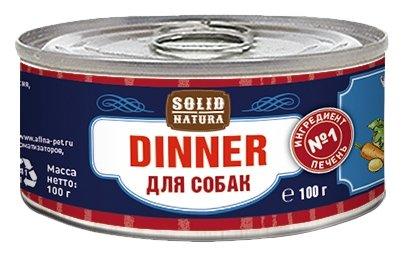 Корм для собак Solid Natura Dinner для собак - Печень