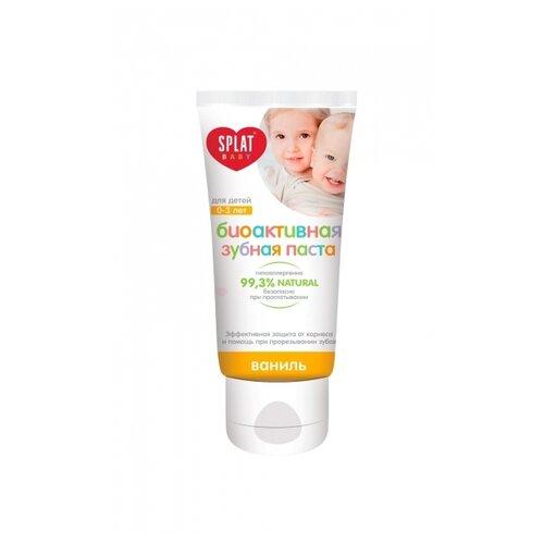 Зубная паста SPLAT Baby Ваниль 0-3 лет, 40 млГигиена полости рта<br>