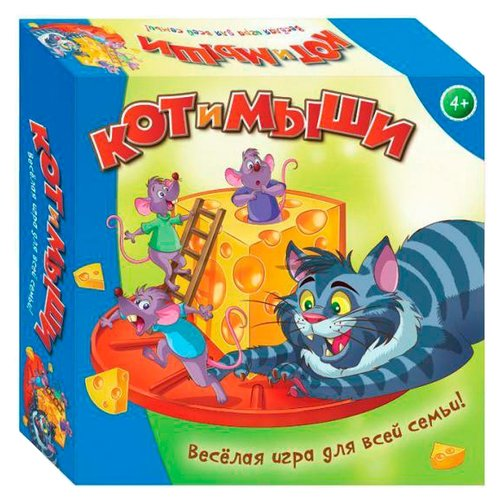 Купить Настольная игра Dream Makers Кот и мыши (707-38), Настольные игры