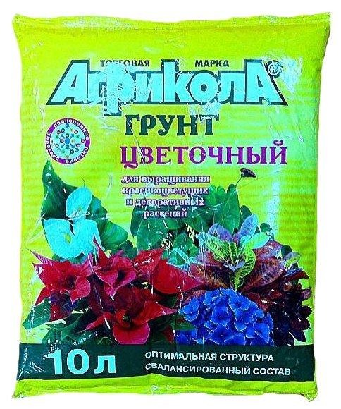 Грунт Агрикола цветочный 10 л.
