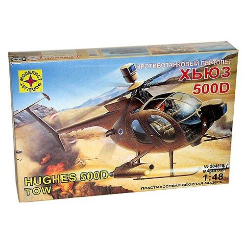 Моделист Вертолет Хьюз 500Д (204819) 1:48