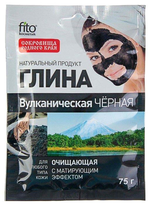 Fito косметик глина черная вулканическая очищающая