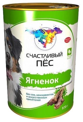 Корм для собак Счастливый пёс Консервы - Ягненок