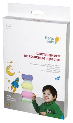 Набор для творчества Genio Kids Светящиеся витражные краски 7304 7 цв. (22 мл.)