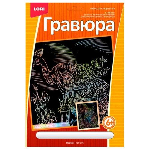 Купить Гравюра LORI Павлин (ГрР-005) цветная основа с голографическим эффектом, Гравюры