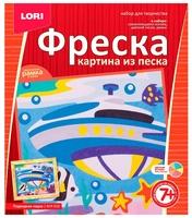 """LORI Фреска из песка """"Подводная лодка"""" (КпР-010)"""