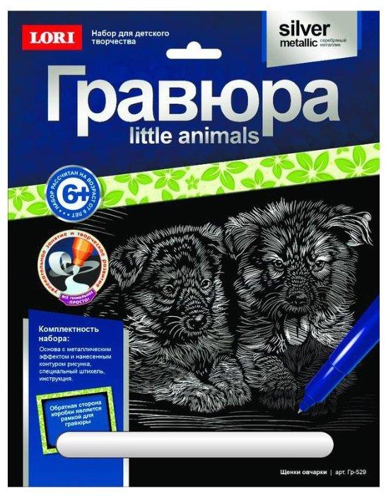 Гравюра LORI Little Animals. Щенки овчарки (Гр-529) серебристая основа
