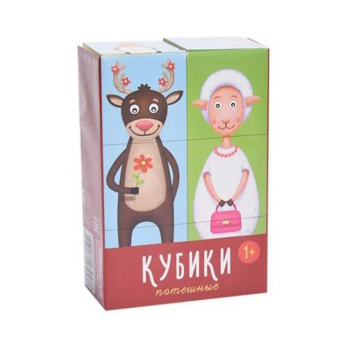 Купить Кубики-пазлы Stellar Потешные 00858, Детские кубики