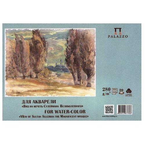 Купить Планшет для акварели Лилия Холдинг Вид на мечеть Сулеймана Великолепного Палаццо 21 х 14.8 см (A5), 280 г/м², 20 л., Альбомы для рисования